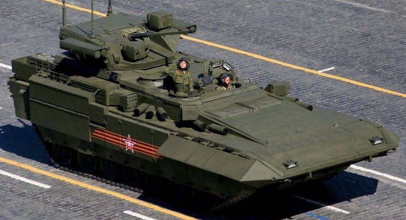 T-15 Fighting Vehicle
