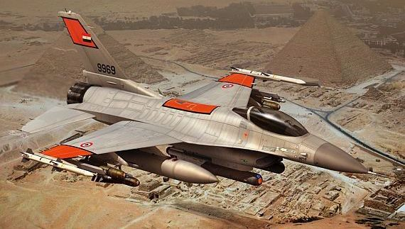Egypt airforce F-16