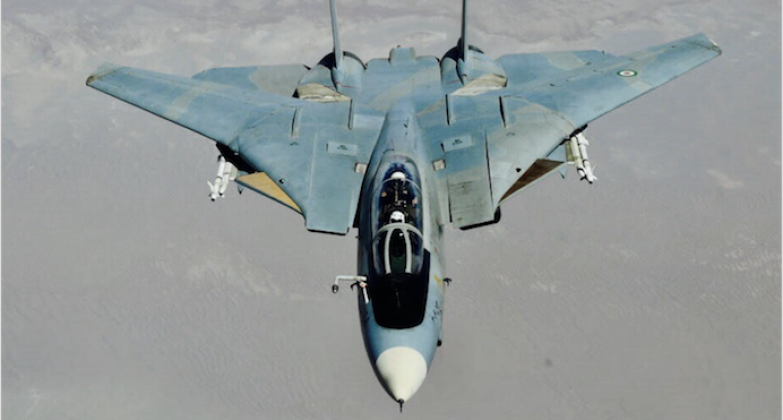 Iranian Air Force F-14 Tomcat Fighter